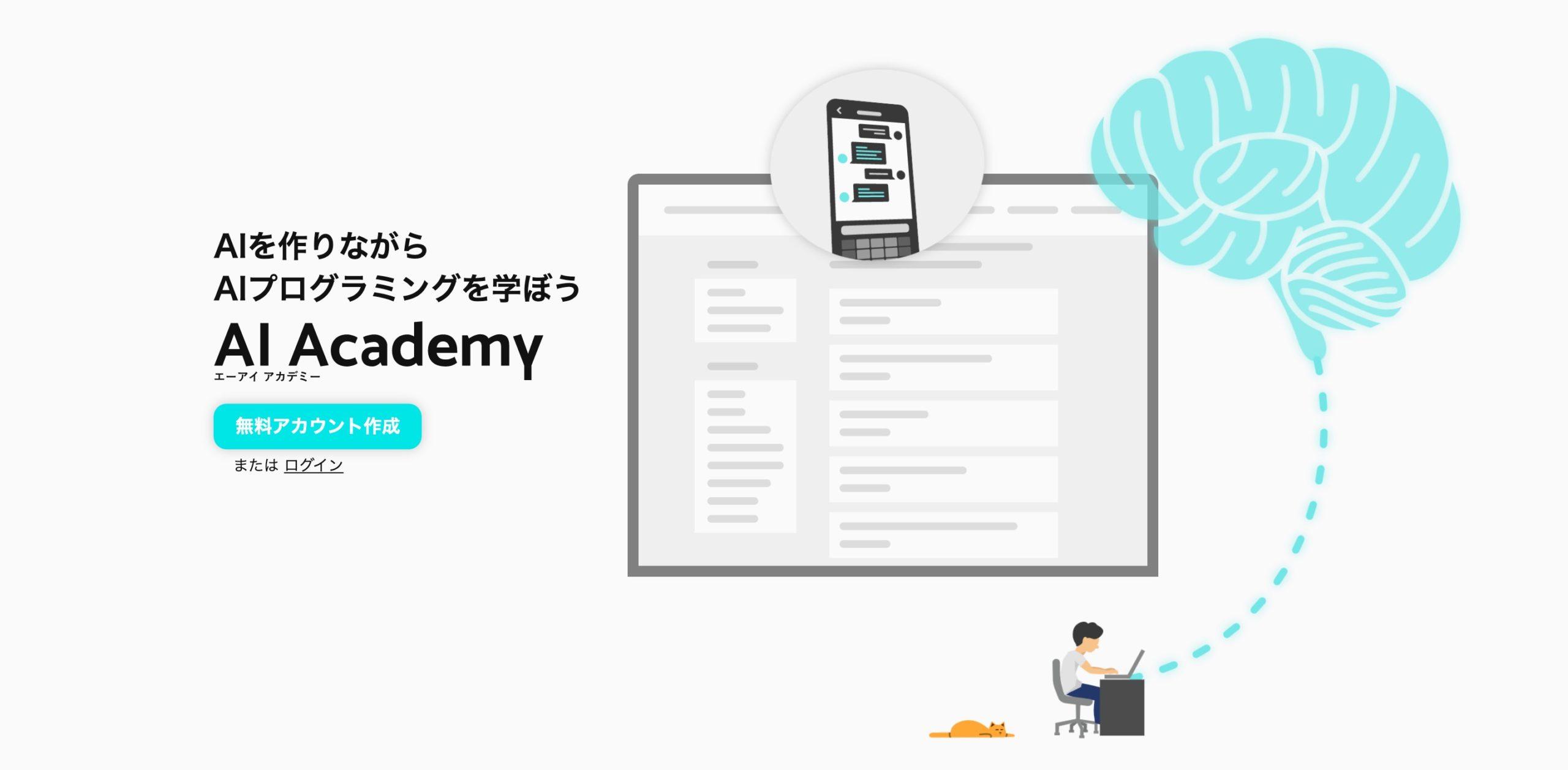 AI_Academy